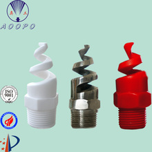 cooling tower spray nozzle Spiral nozzle