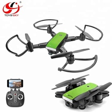 LH-X28 Cheap GPS Drone Follow Me Mode Wifi FPV 2MP Camera Chenghai Toys