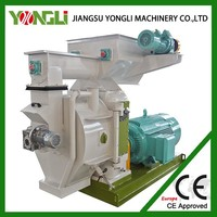 Easy to operate Auto Lubricate wood pellet milling machine