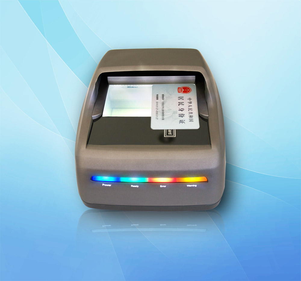 Fast Speed Passport Reader & Money Scanner