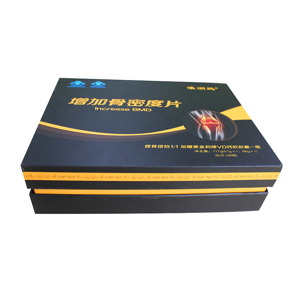 Elegant design gift paper folding box board