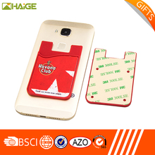 New product 2017 smart phone wallet case manufactured in China