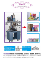 Heat Press Transfer Printing Machine