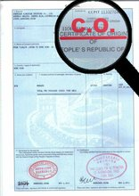 Agent certificate of origin from Nanyang to any country