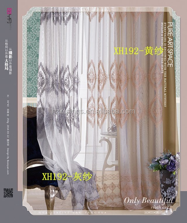 embroidered sheer voile curtain fabric /embroidery organza curtain fabric