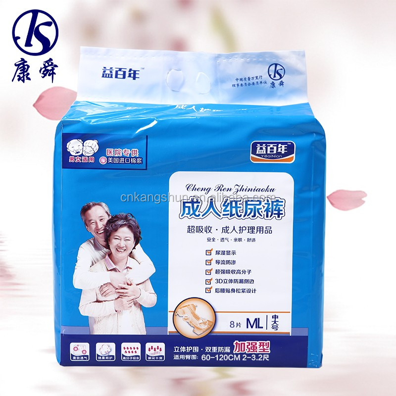 Diapers/Nappies Type european adult diapers Disposable Diaper