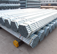 wholesale alibaba small diameter threaded galvanized steel pipe 1 1/4 inch sch10