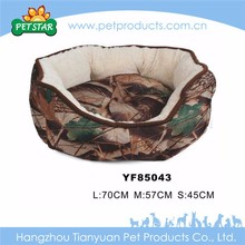 High quality cheap fashionable rattan pet bed