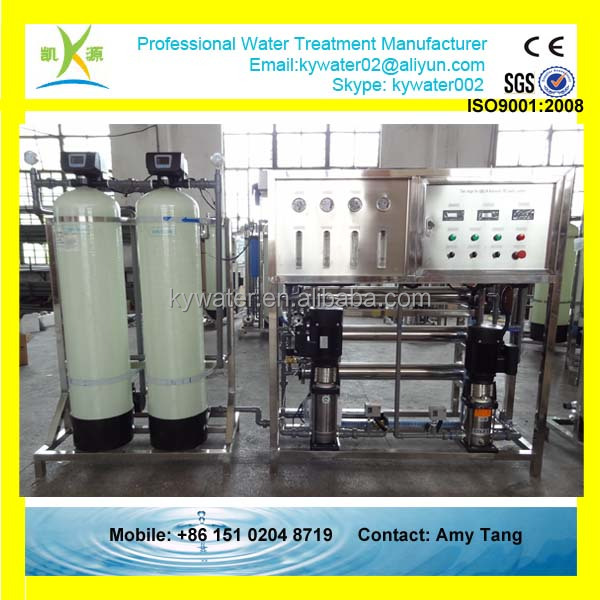 CE, ISO approved factory price KYRO-500 whole house <strong>water</strong> filter <strong>system</strong>