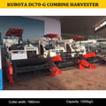 used for farm machinery DC70G kubota combine harvester