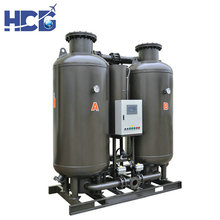 China Professional Hot sale high purity Q345R oxygen plant psa oxygen generator
