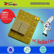 HALAL CHICKEN FLAVOUR BROTHS CUBE FOR COOKING