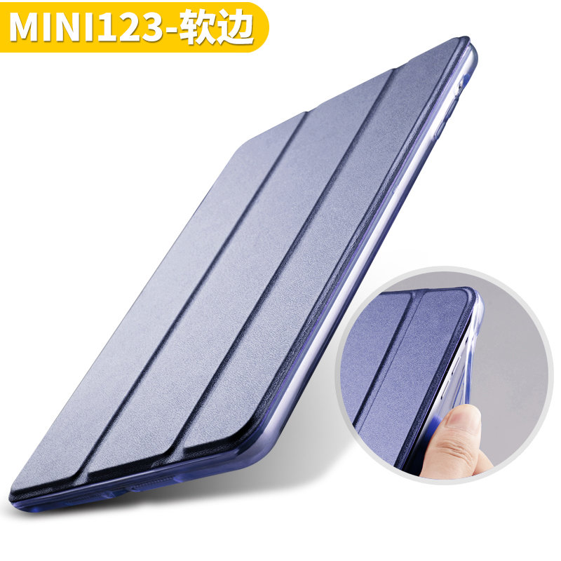 For ipad mini retina, For ipad mini retina case, for ipad mini123