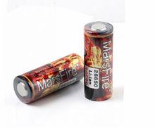 MarsFire - Protected 26650 3.7V 5000mAh Rechargeable Li-ion Battery