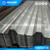 DX51D+Z Floor Decking Sheet hoja de cubierta Lowest metal roofing sheet price