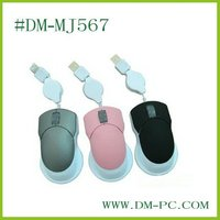Promotion mouse Funny computer mouse, gift mini mouse with retractable cable