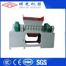 famous brand e waste recycling shrddder machine