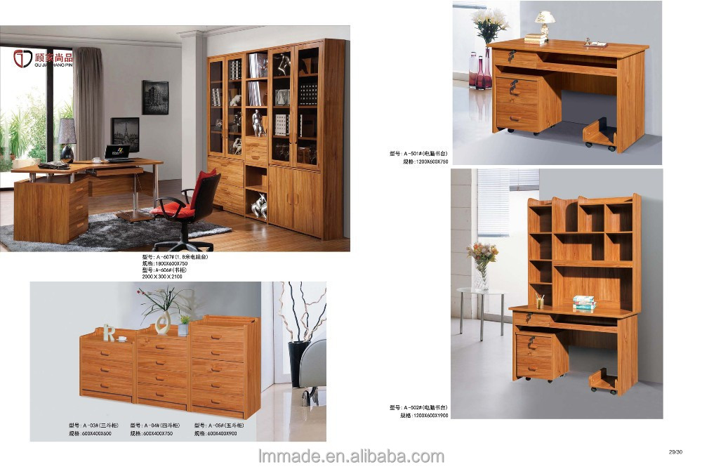Melamine office table,bookcase,computer table