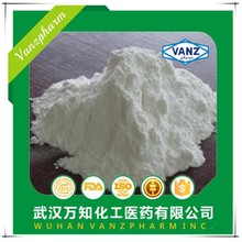 Tetramethyluric Acid Powder CAS 2309-49-1