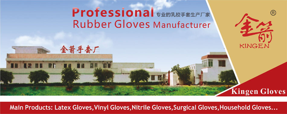 100%  rubber disposable latex medical examination gloves powder & powder free