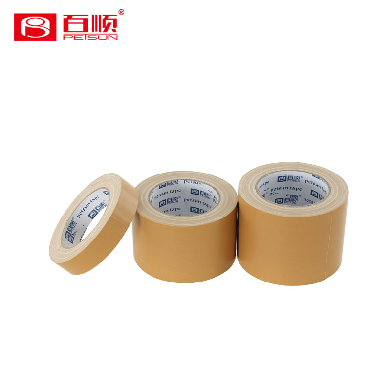 brown custom printed duck tape or duct tape