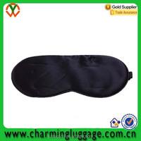 wholesale custom natural silk sleeping eye mask