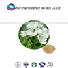 factory supply Geniposide pure nature Cape jasmine fruit extract