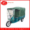 Three Wheel Electric Rickshaw,Battery Power Electric Tricycle India Hot