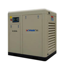 XLPM30A-k11 22kw 50hz direct driven variable frequency drive rotary screw air compressor vsd electric compressor with low noise
