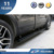 Electric Side step Running Board for Ford Explorer auto accessories
