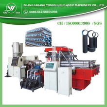 50-250mm HDPE PP PVC double single wall plastic corrugated tube pipe making machine