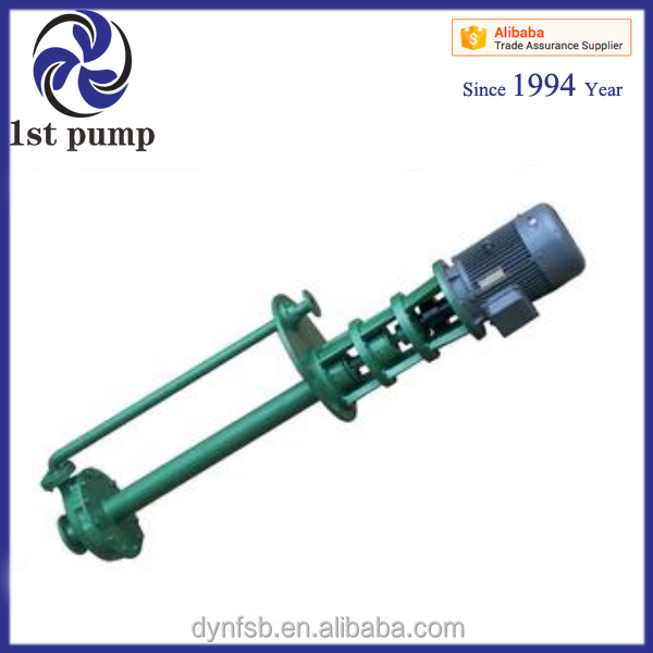 Vertical cleaning acid and alkali corrosive liquid submerged centrifugal pump