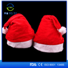 /product-detail/best-selling-christmas-items-adult-unisex-santa-xmas-novelty-hat-for-sale-60360351804.html