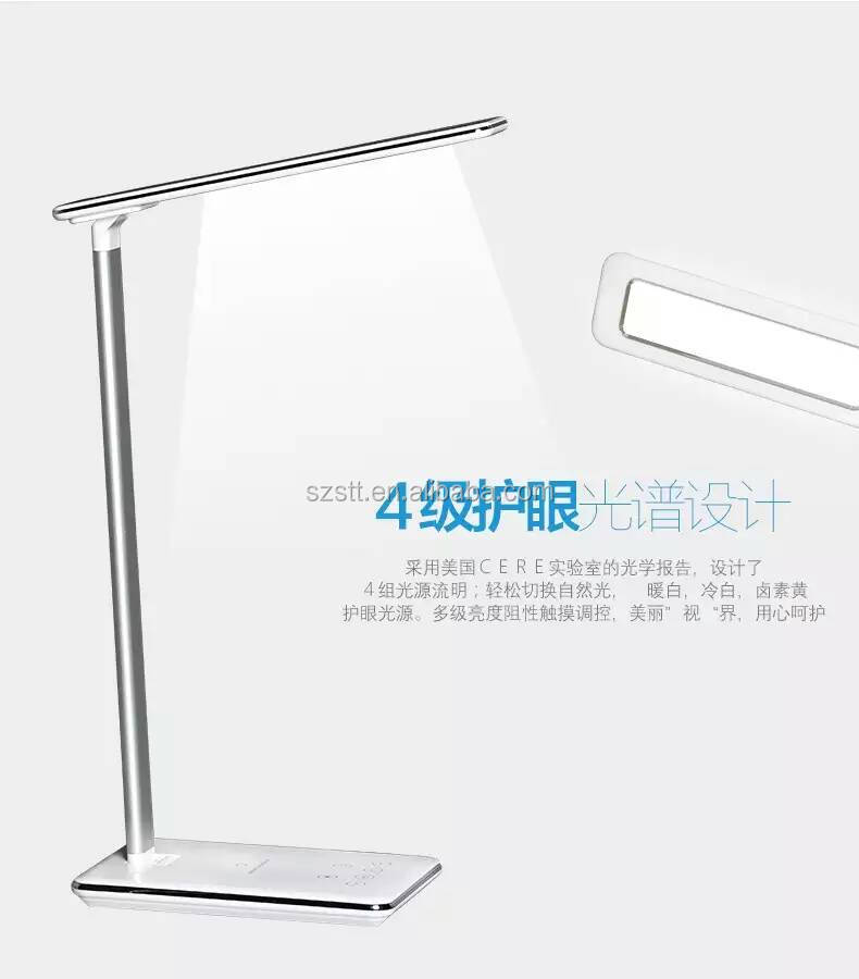 multi-function led lamp,LED lamp with wireless charger