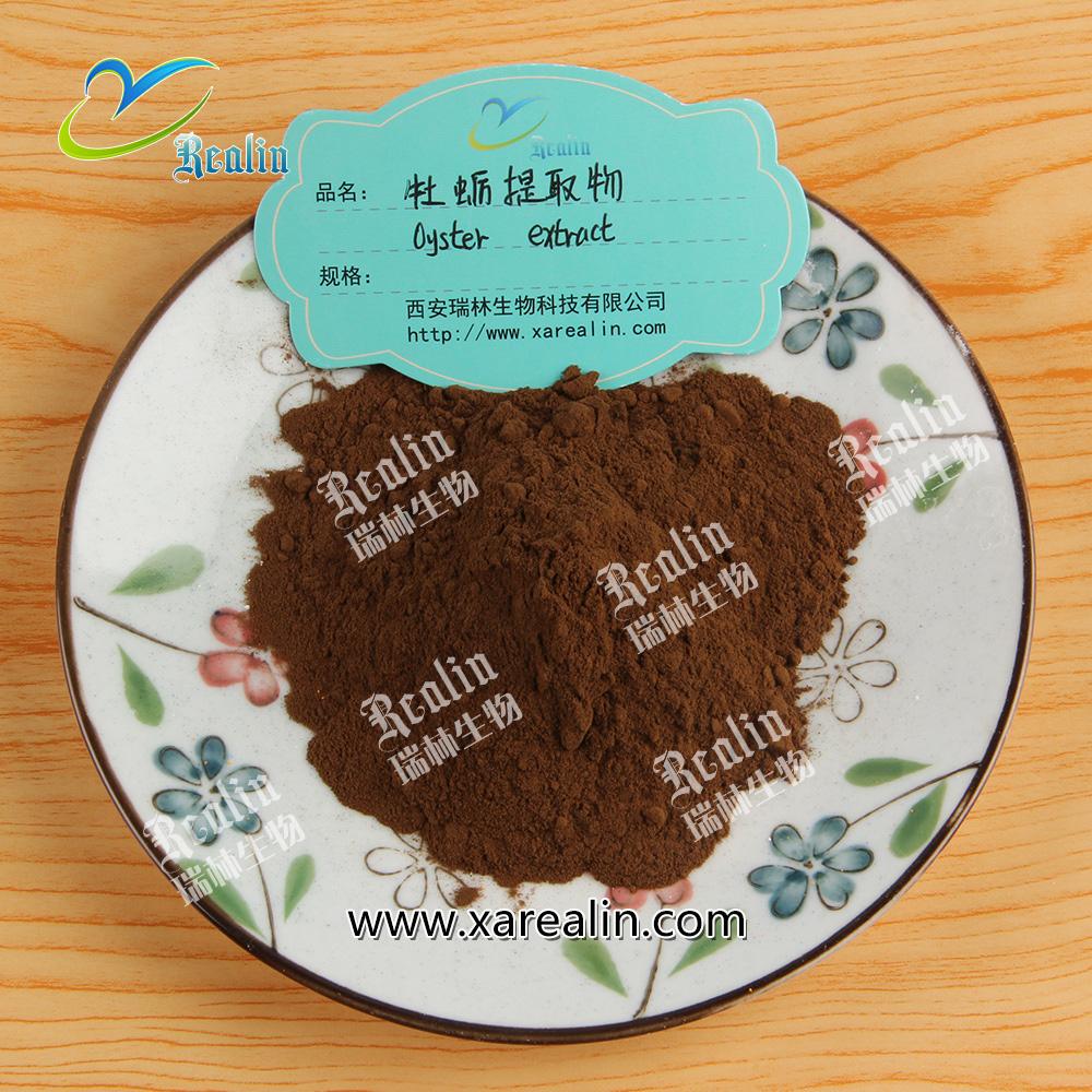 Bulk supply 100% natural health care damiana extract