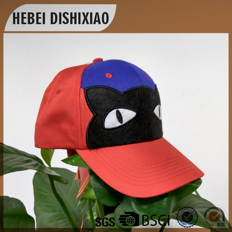 Custom carton animal design lovely baseball cap for kids,cheap polyester your own logo promotional hats and caps