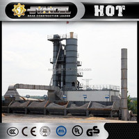 XCMG XRP160 Mobile Hot Mix Asphalt Plant Equipment