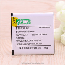 Top Selling Mobile phone battery for Huawei T8950D G500 C U8950D C8826D 8836D ORIGINAL CAPACITY