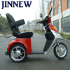 China factory adult electric 3 wheel scooters With Discount