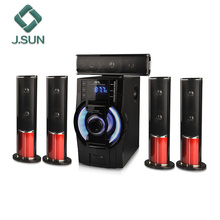 Bluetooth active home theater speaker system 7.1 5.1 3.1
