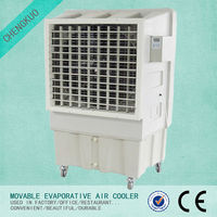 New products 2014 type of air coolers india