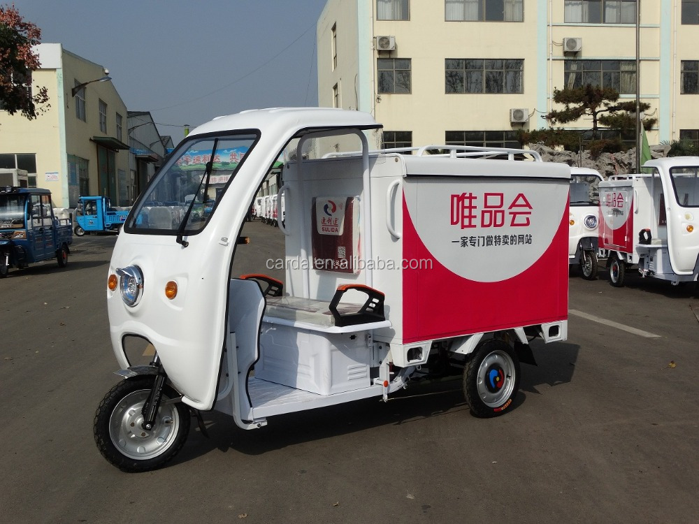 High quality three wheeler delivery cargo tricycle with cabin for sale /Electric 3 wheel Van cargo tricycle on sale