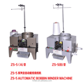 zs-9 baby cone machinery