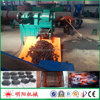 Factory price brown coal briquette machine/charcoal ball briquette press machine