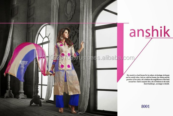 SUPERB BLUE SALWAR KAMEEZ