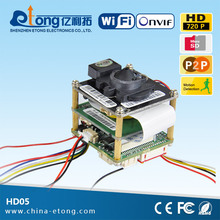 Powerful-functional OEM PCB board 3G ip mini cmos camera module wifi HD05