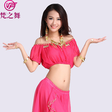 S-3006 Exotic chiffon sequins beaded hot sexy belly dance top wholesale