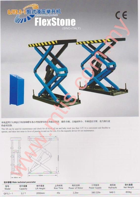 Scissor Lift (Tak Perlu Construction)(Without Construction Work) Flexstone