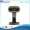 Top selling wireless laser 1d barcode scanner with memory