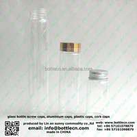 high quality glass jar bottle with metal screw cap